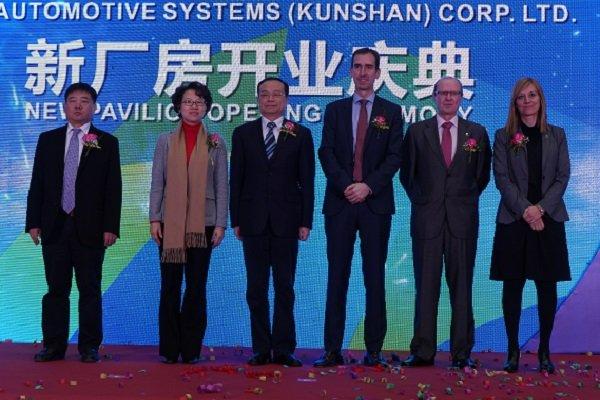 El Gobierno Vasco y las autoridades de Kunshan inauguran la cuarta ...